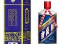 億潤酒業公司 (2)