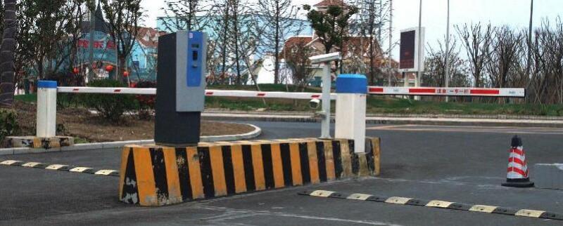 贵州停车系统