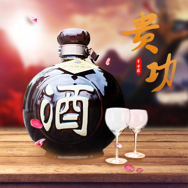 高级陶瓷坛子5斤装洞藏老酒收藏酒1
