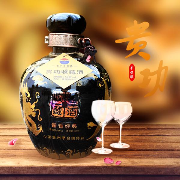 高级陶瓷坛子龙凤3斤装收藏酒1