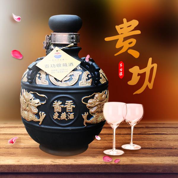 高级陶瓷坛子龙坛5斤装收藏酒1