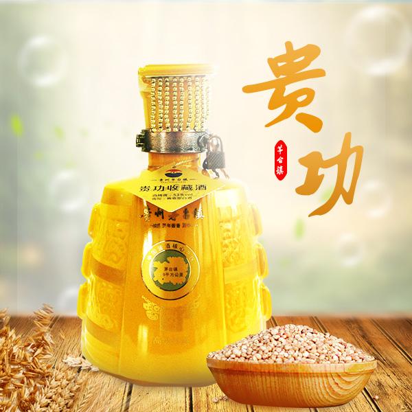 高级陶瓷坛子圣坛5斤装原浆酒(黄)1