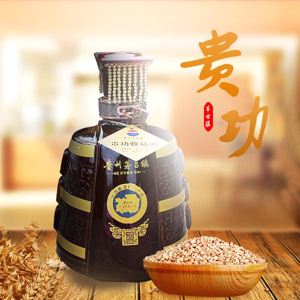 高级陶瓷坛子圣坛5斤装原浆酒(土1)
