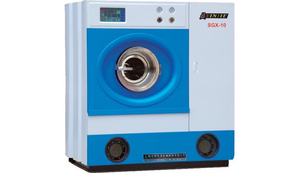 SGX系列全自动环保干洗机