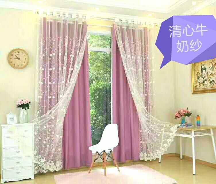 贵阳家装窗帘1 (1)