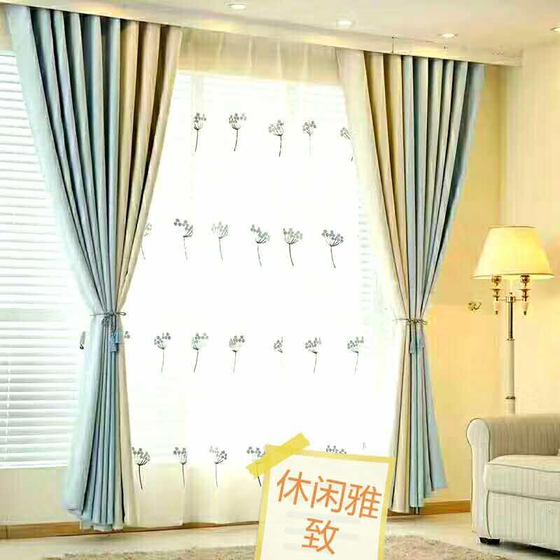 贵阳家装窗帘2 (1)