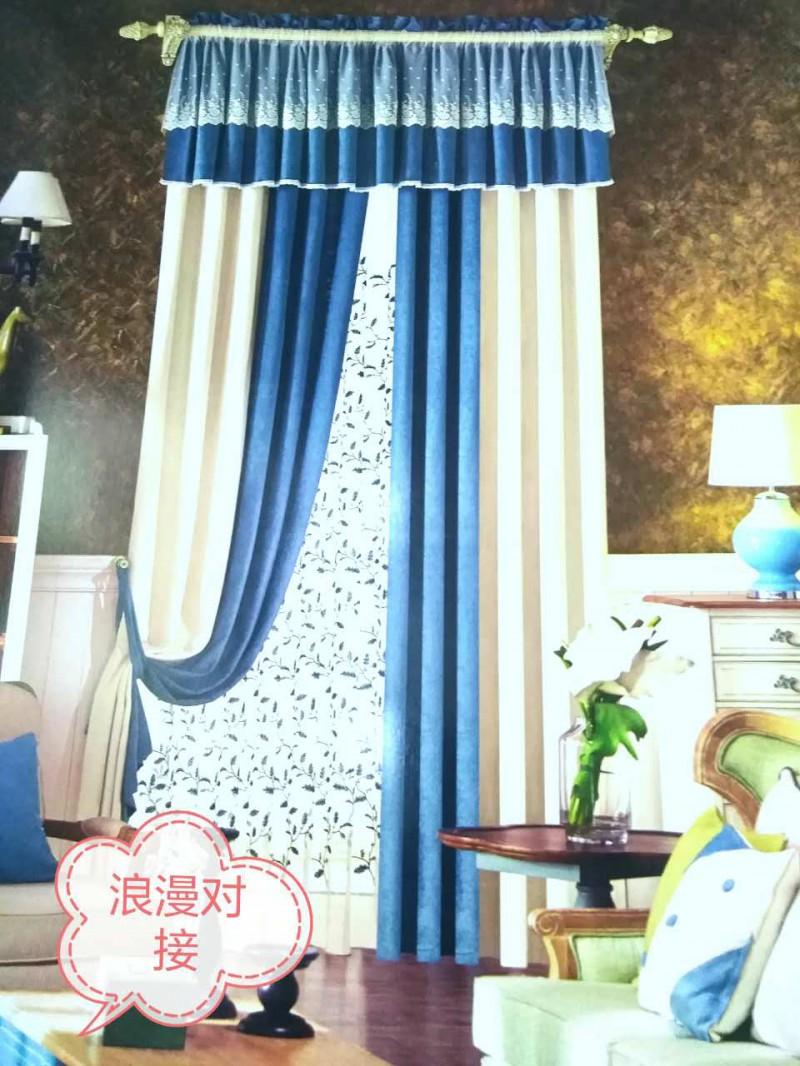 贵阳家装窗帘4