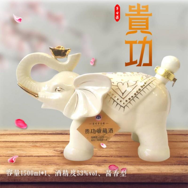 吉祥如意(大象)3斤装