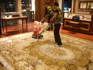 中心地毯清洗