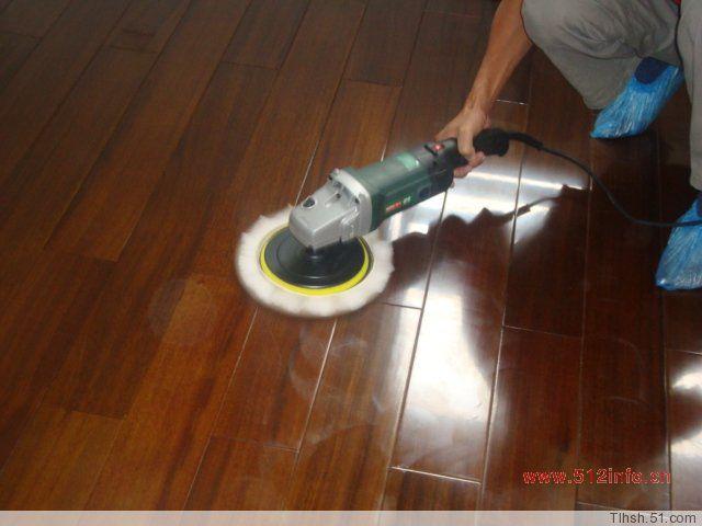 地板打蜡清洗