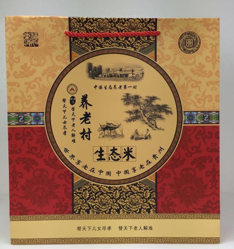 养老村生态米3