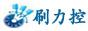 貴陽香港雅斯豪護牙科技股份有限公司