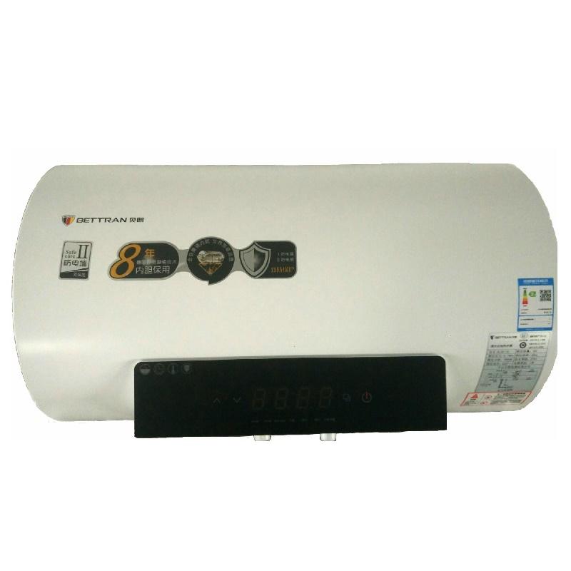 贝朗电热水器BL-10