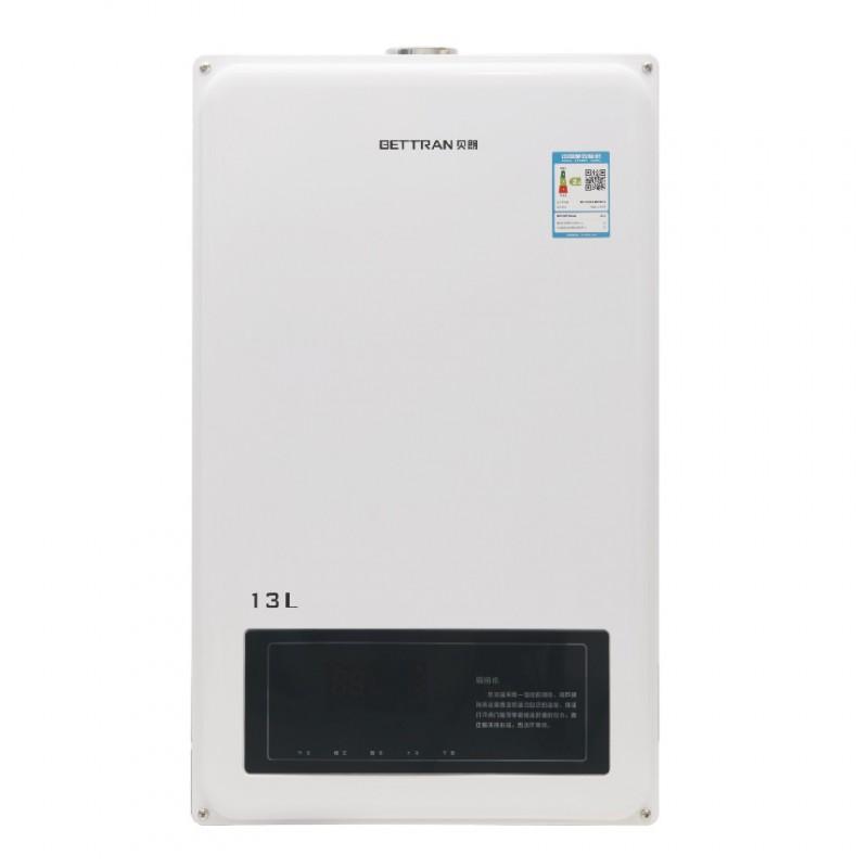 燃气热水器JSQ25-13E2N