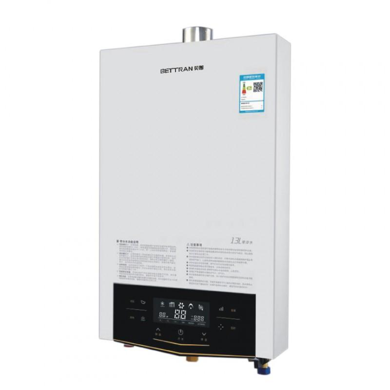 燃气热水器JSQ25-13E5N