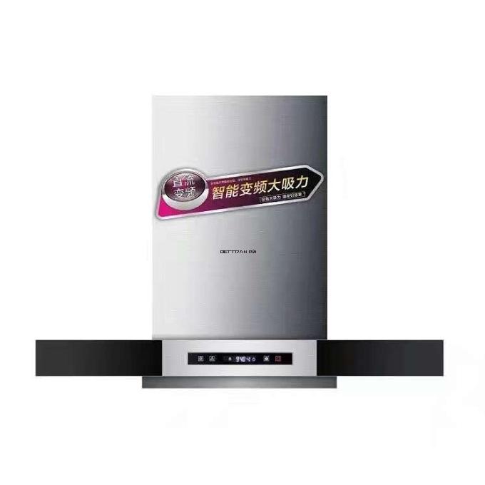 油烟机CXW-268-6T83