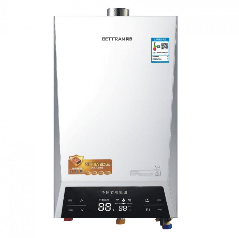 热水器JSQ25-13E6