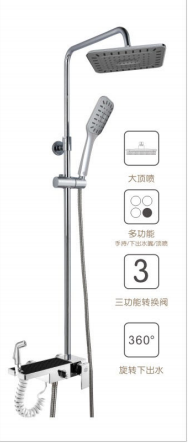 苹果王大淋浴柱花洒  PG90080