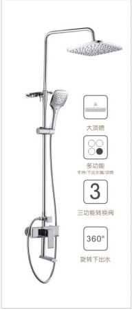 苹果王大淋浴柱花洒 PG90092