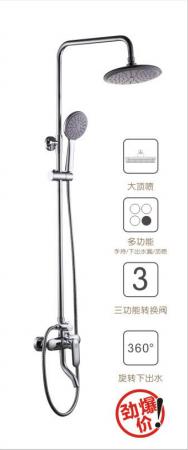 苹果王大淋浴柱花洒  PG90094