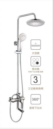 苹果王大淋浴柱花洒  PG90098