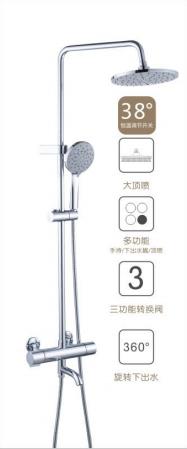 苹果王大淋浴柱花洒  PG90105
