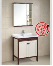 苹果王挂墙式浴室柜  XK1069-70