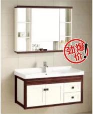苹果王挂墙式浴室柜  XK1070B-100
