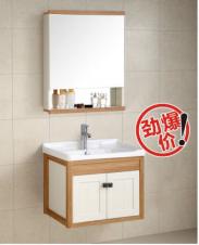 苹果王挂墙式浴室柜  XK1071-60