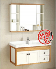 苹果王挂墙式浴室柜  XK1071-100