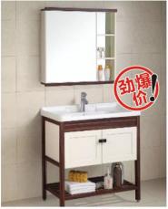 苹果王挂墙式浴室柜  XK1081-80