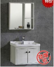 苹果王挂墙式浴室柜  XK1086-60