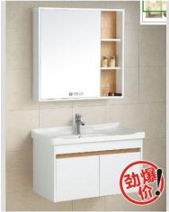 苹果王挂墙式浴室柜  XK2002-80