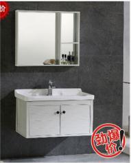 苹果王挂墙式浴室柜  XK1086-80