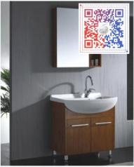 苹果王落地式浴室柜  PGW2056-6