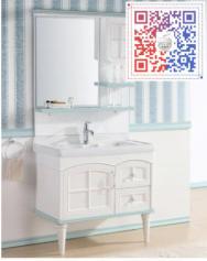 苹果王落地式浴室柜  PGW2111-9