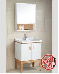 苹果王落地式浴室柜  XK2001-60