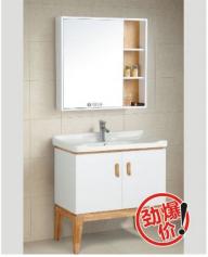 苹果王落地式浴室柜  XK2001-80