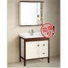 苹果王挂墙式浴室柜  XK1069B-80
