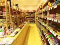 貴州超市小型超市便利店加盟店連鎖超市加盟首選百螞蟻會員連鎖店