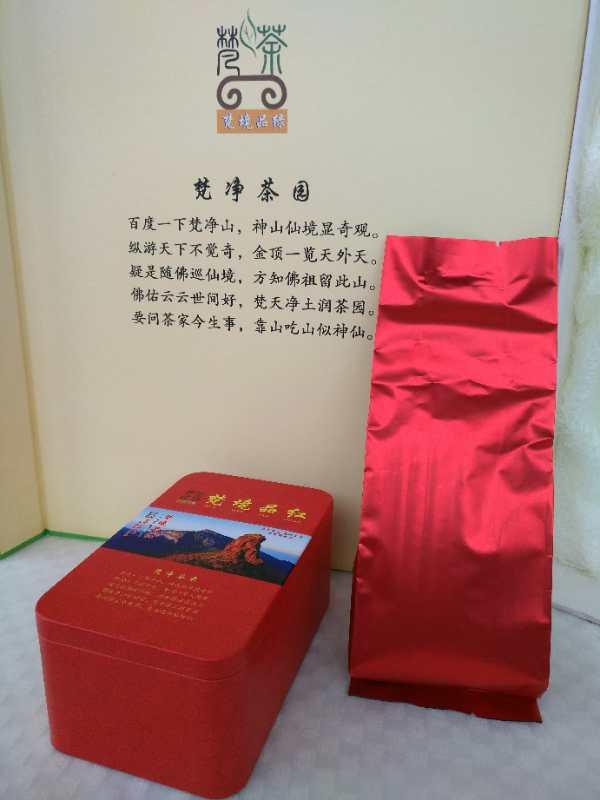 梵净山红珠小袋茶125克