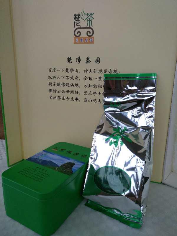 梵净山绿珠小袋茶125克