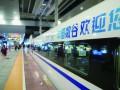 贵阳数博会开通高铁专列每天一趟,可容纳600多名乘客(图)