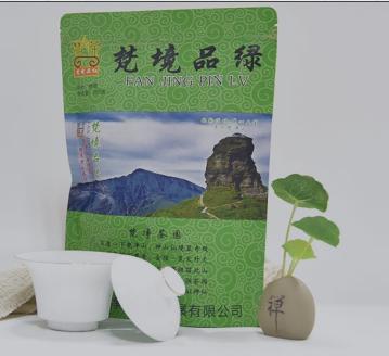 梵茶袋装绿珠茶250克