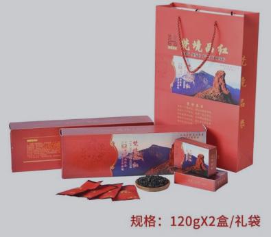 梵茶条装红珠茶120克