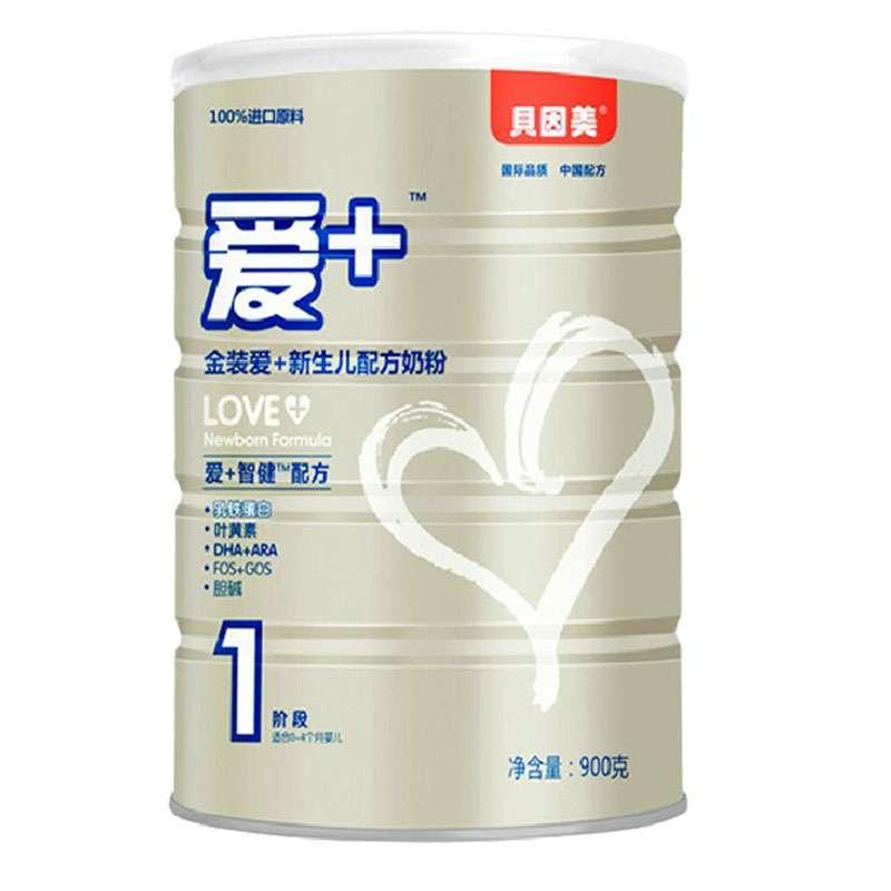 贝因美奶粉一段到三段