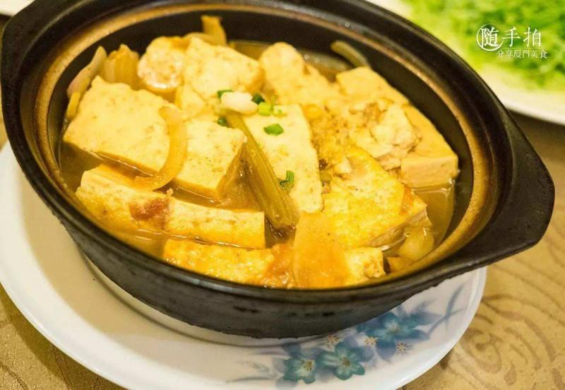 家香豆腐煲